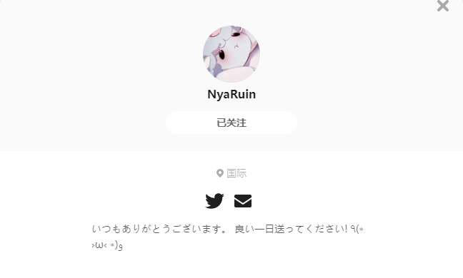 NyaRuin——每日P站画师推荐~20210525~