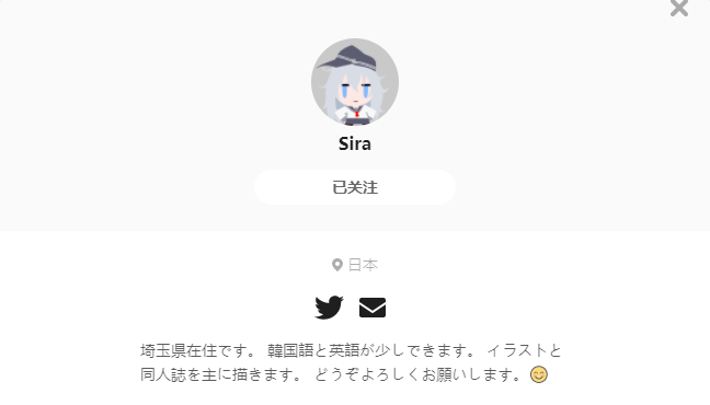 Sira——每日P站画师推荐~20210529~