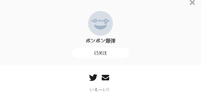 ボンボン爆弾——每日P站画师推荐~20210506~