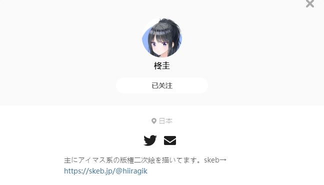 柊圭——每日P站画师推荐~20210530~