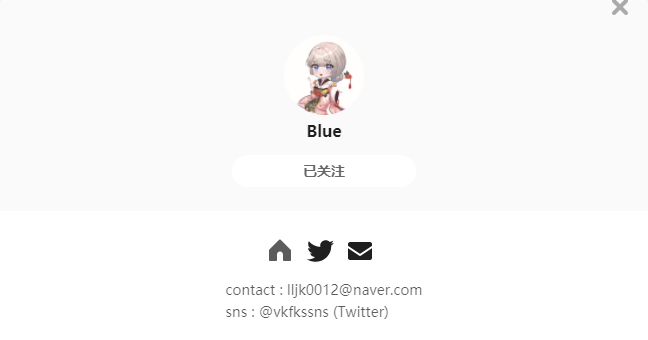 Blue——每日P站画师推荐~20210619~