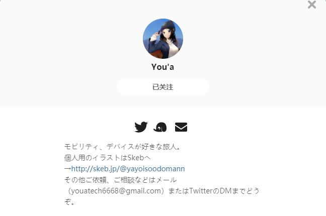 You'a——每日P站画师推荐~20210608~
