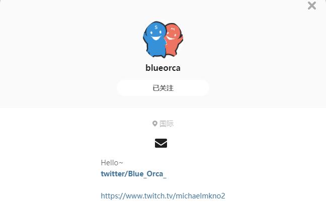blueorca——每日P站画师推荐~20210705~