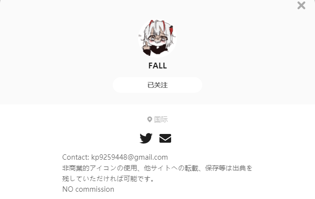 FALL——每日P站画师推荐~20210725~