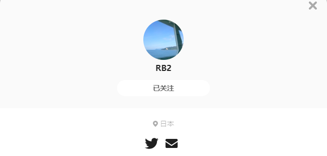 RB2——每日P站画师推荐~20210827~