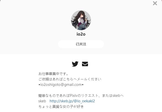 io2o——每日P站画师推荐~20210903~