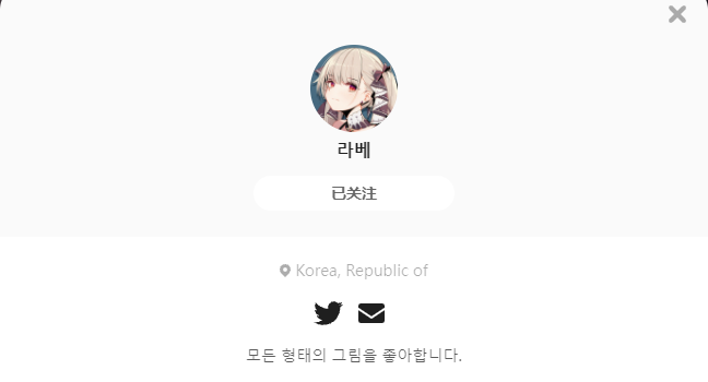 라베——每日P站画师推荐~20210929~