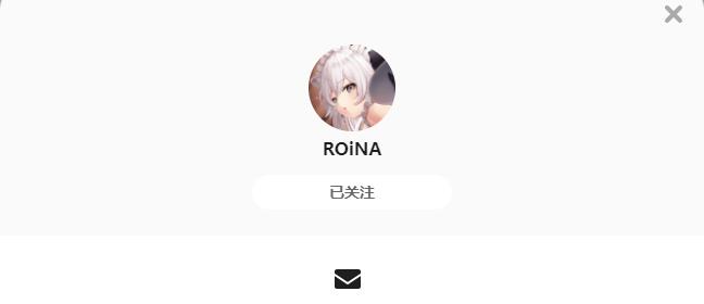ROiNA——每日P站画师推荐~20210910~