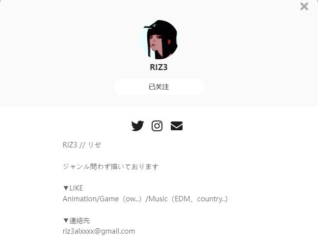 RIZ3——每日P站画师推荐~20211002~