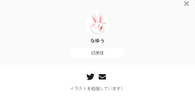 なゆう——每日P站画师推荐~20211011~